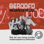 Cover_boek_voorkant_nieuw